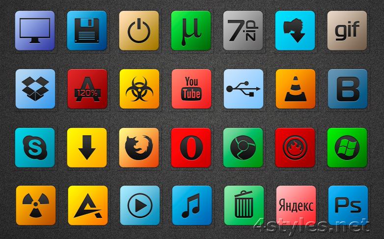 Как сделать свою иконку ico 842